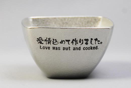 okuriimonoの能作小鉢