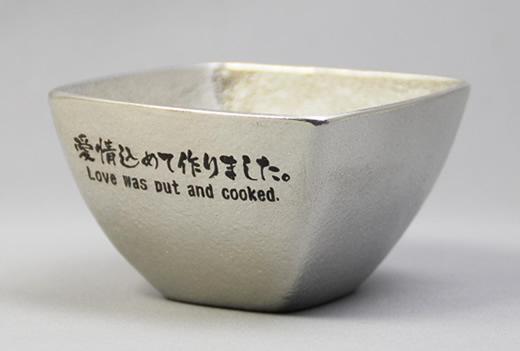 okuriimonoの能作小鉢:左から