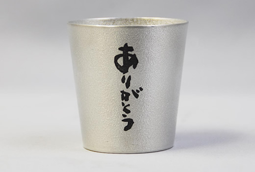 okuriimonoの能作タンブラー