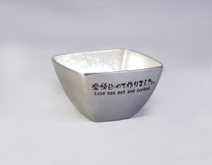 28小鉢-四角03