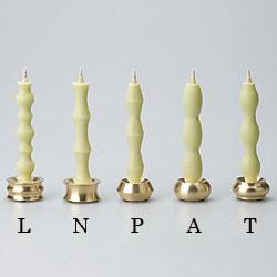 20101ななお真鍮燭台各種